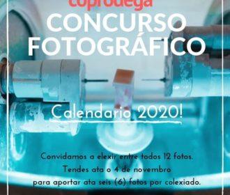 Concurso Fotográfico: Calendario Protésico 2020